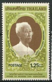 Thailand, michel 1045, xx