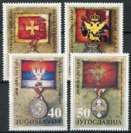 Joegoslavie, michel 2510/13, xx