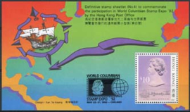 Hong Kong, michel blok 22, xx