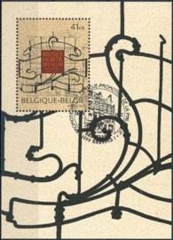 Belgie, obp blok 74, o