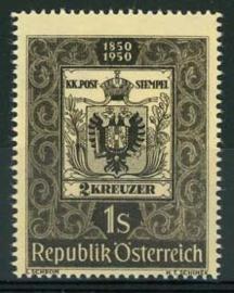 Oostenrijk, michel 950, xx