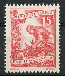 Joegoslavie, michel 723 II , xx