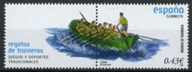 Spanje, michel 4341 zf, xx