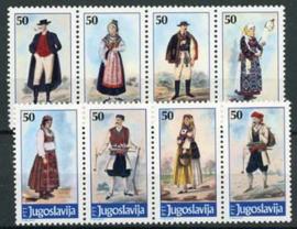 Joegoslavie, michel 2159./66, xx