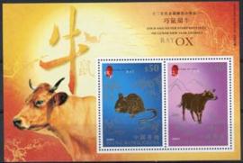 Hong Kong, michel blok 196, xx