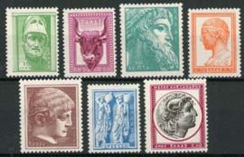 Griekenland, michel 689/95, xx