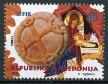 Macedonie, michel 783, xx