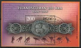 IJsland, michel blok 41, o