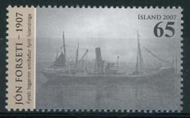 IJsland, michel 1150, xx