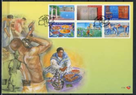 Z.Afrika, michel 1558/63, 2004