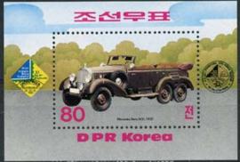 Korea N., michel blok 207, xx