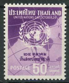 Thailand, michel 357, xx