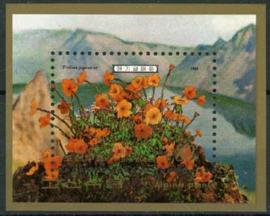 Korea N., michel blok 250, xx