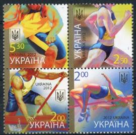 Ukraine, michel 1259/62, xx