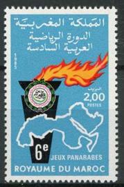 Marokko, michel 1078, xx