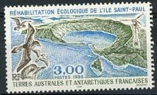 Antarctica Fr., michel 376, xx