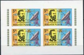 Hongarije, michel kb 3105 B, xx