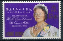 Hong Kong, michel 363, xx