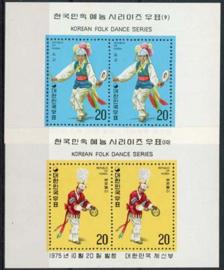 Korea Z., michel blok 411/12, xx