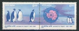 India, michel 1304/05, xx