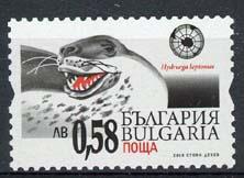 Bulgarije, michel 4982, xx