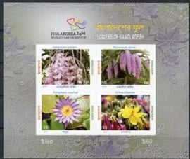 BanglaDesh , bloemen, 2014, xx