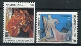 Griekenland, michel 1713/14 C/D, xx