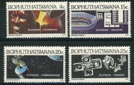 Bophuthatswana, michel 47/50 , xx