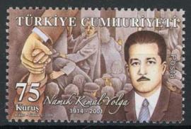 Turkije, michel 3778 , xx