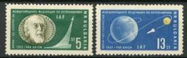 Bulgarije, michel 1347/48, xx