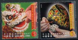 Hong Kong, michel 1666/67, xx