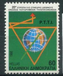 Griekenland, michel 1695 A, xx