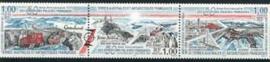 Antarctica Fr., michel 368/70, xx