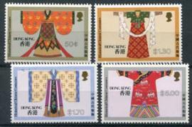 Hong Kong, michel 528/31, xx