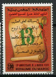 Marokko, michel 1146, xx