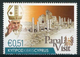 Cyprus, michel 1183, xx