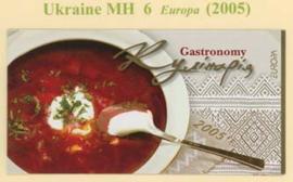 Ukraine, michel MH 6 , xx