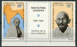 Cameroun, michel 557+561, xx