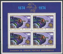 Guyana, michel blok 36 A, xx