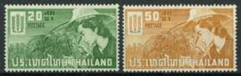 Thailand, michel 404/05, xx