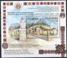 Bulgarije, michel blok 419, xx