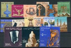 Egypte, michel 717/31, xx