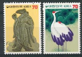 Korea Z., michel 1355/56, xx