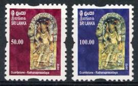 Sri Lanka, michel 1883/84, xx