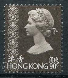 Hong Kong, michel 375, xx
