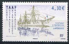 Antarctica Fr., michel 732, xx