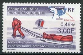 Antarctica Fr., michel 442, xx