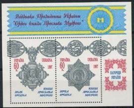 Ukraine, michel blok 8, xx
