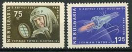 Bulgarije, michel 1279/80, xx