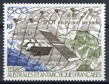Antarctica Fr., michel 219, xx